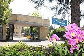 رزرو و اجاره تابلو تبلیغاتی در شیراز|بیلبورد|فارس دانشگاه صنعتی شیراز|ثبت آگهی رایگان