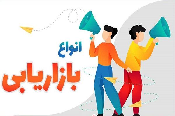 خلاصه کتاب مدیریت بازاریابی سه استاد|کتاب های خواندنی|فارس شیراز|ثبت آگهی رایگان - بیلبورد