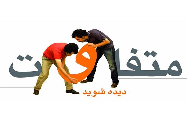 برترین سایت های ثبت آگهی رایگان در ایران|خدمات چاپ و تبلیغات|فارس شیراز|بیلبورد|ثبت آگهی رایگان