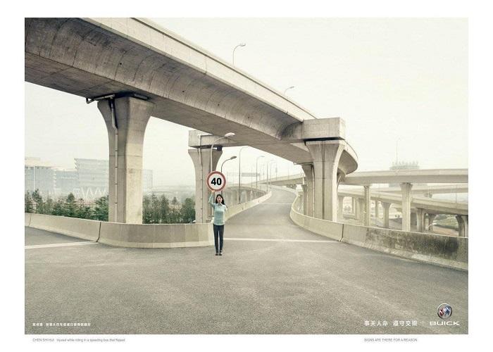 کمپین جنرال موتورز در چین|ایده ها و کمپین تبلیغاتی|چین|ثبت آگهی رایگان|بیلبورد