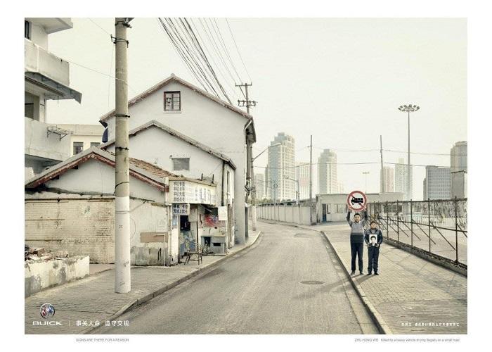 کمپین تبلیغاتی جنرال موتورز در چین|ایده ها و کمپین تبلیغاتی|چین|ثبت آگهی رایگان|بیلبورد
