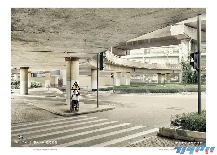 تصویر شماره کمپین تبلیغاتی جنرال موتورز در چین