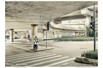 کمپین تبلیغاتی جنرال موتورز در چین