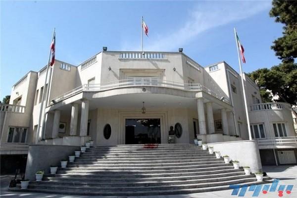 تصویر شماره بیلبورد قوه مجریه و وزارت خانه های زیر مجموعه