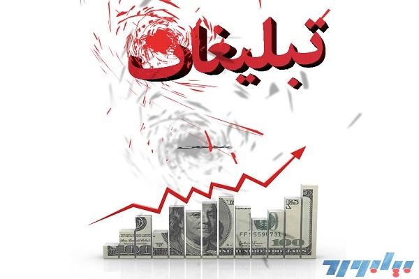 تصویر شماره معرفی 10 سایت برتر ثبت آگهی رایگان در ایران